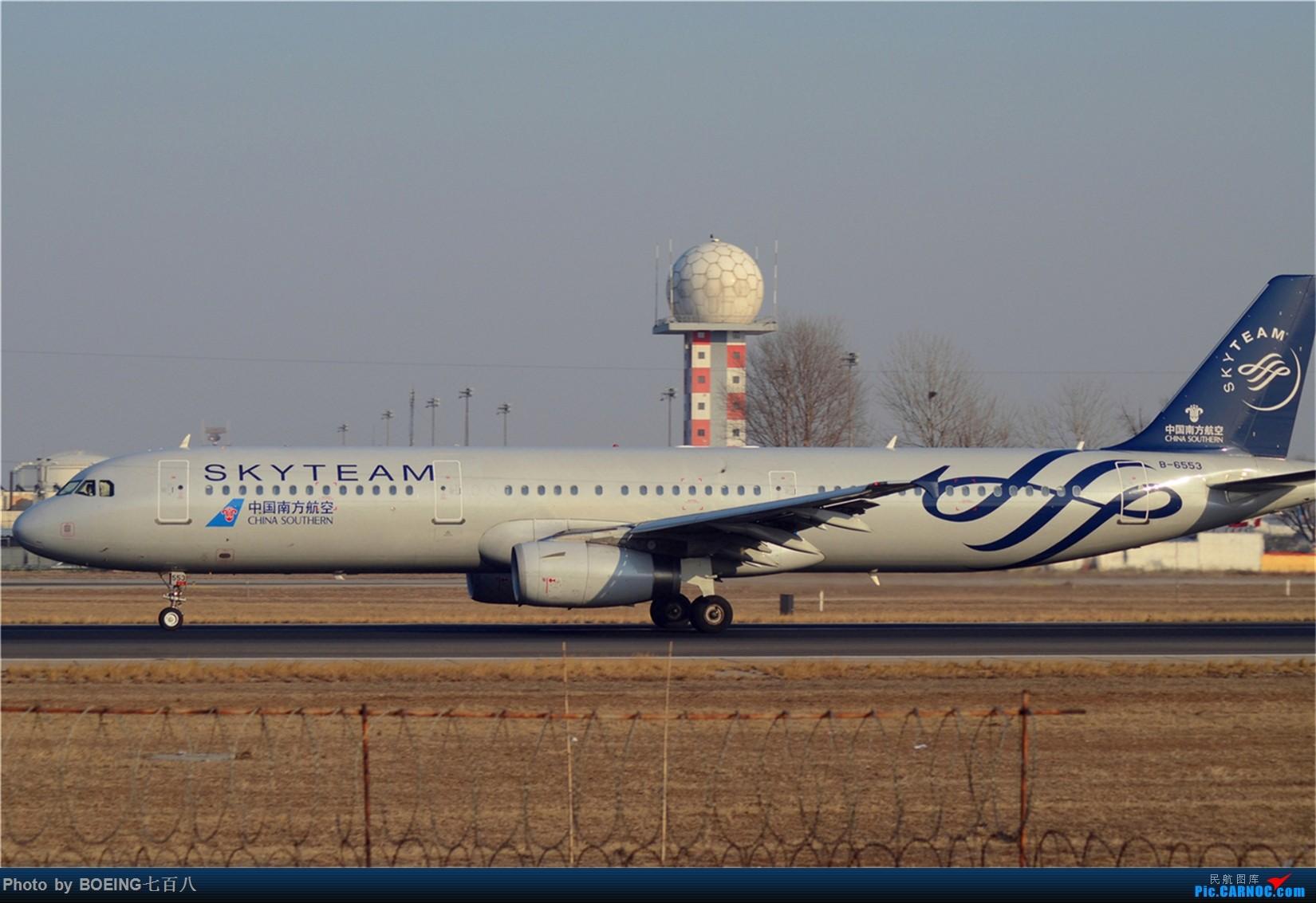 Re:[原创]大年初四收获一堆天合联盟 AIRBUS A321-200 B-6553