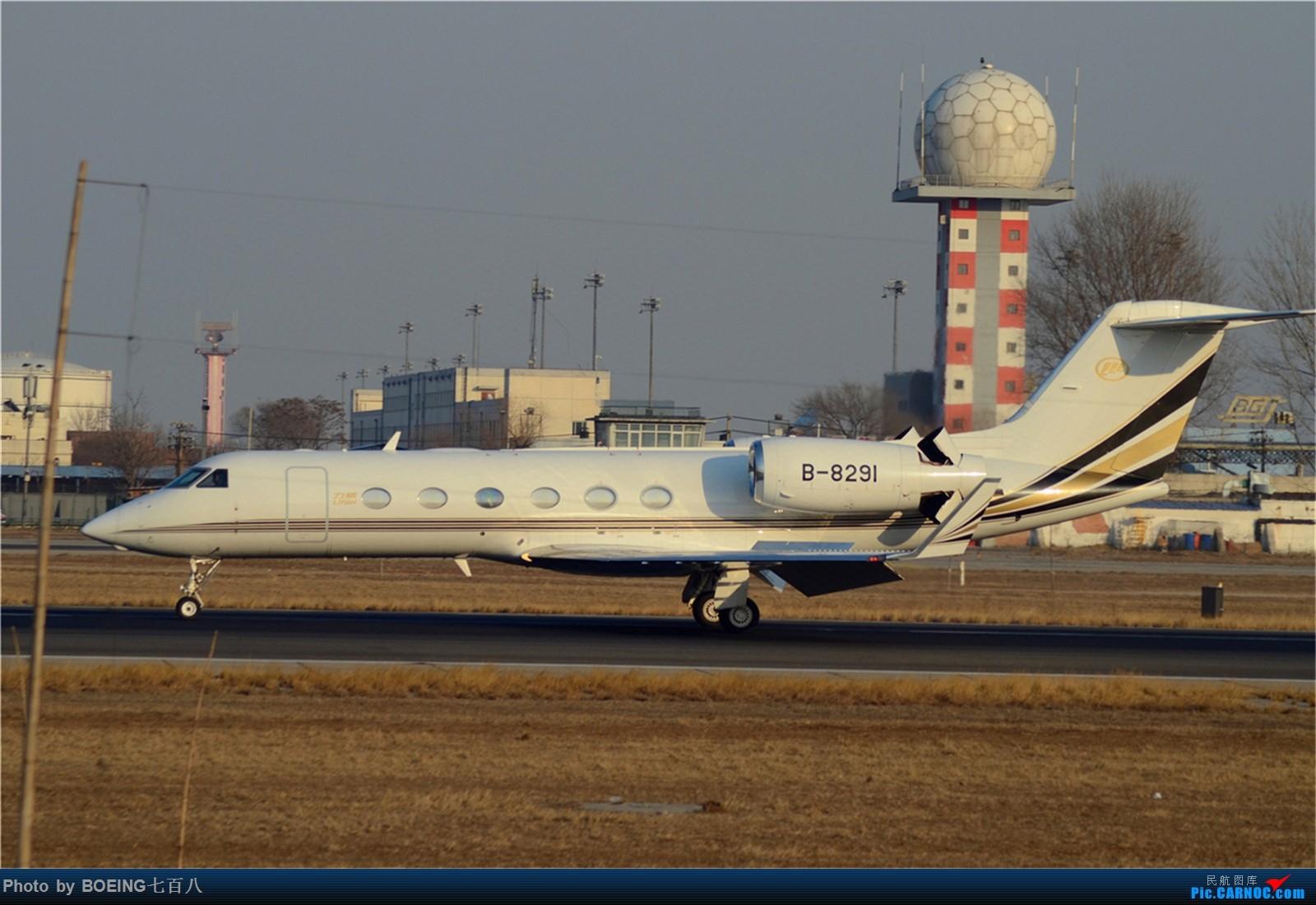 Re:[原创]大年初四收获一堆天合联盟 GULFSTREAM G450 B-8291 中国北京首都国际机场