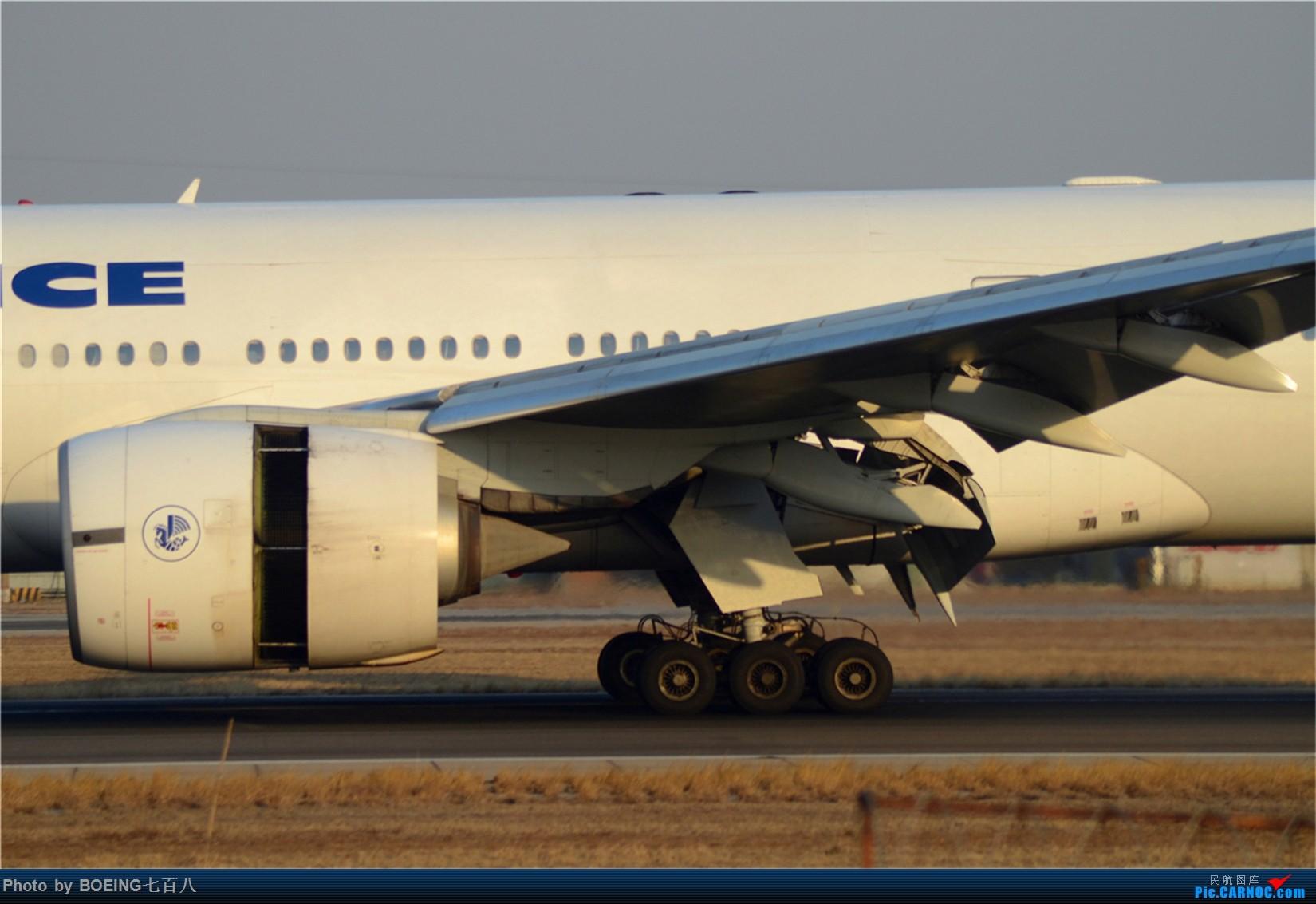Re:[原创]大年初四收获一堆天合联盟 BOEING 777-200ER F-GSPL
