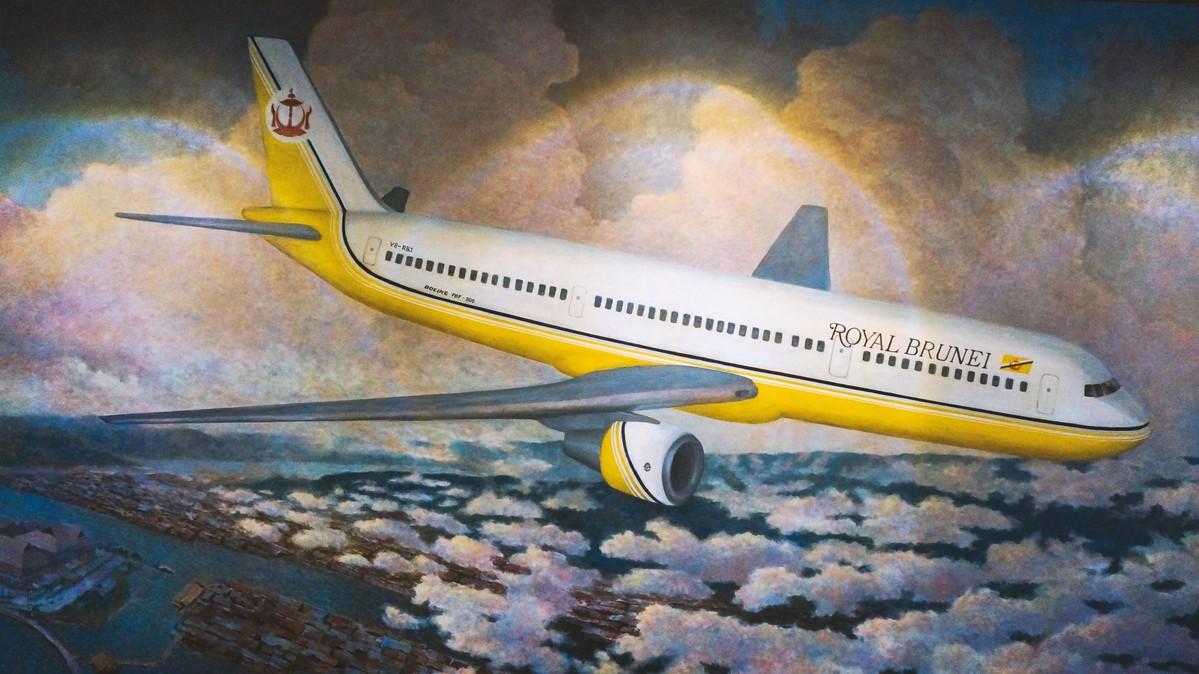 Re: [原创]【 环球十万公里 | 除了横跨太平洋 | 后会有期 | 下集 】    文莱斯里巴加湾文莱国际机场