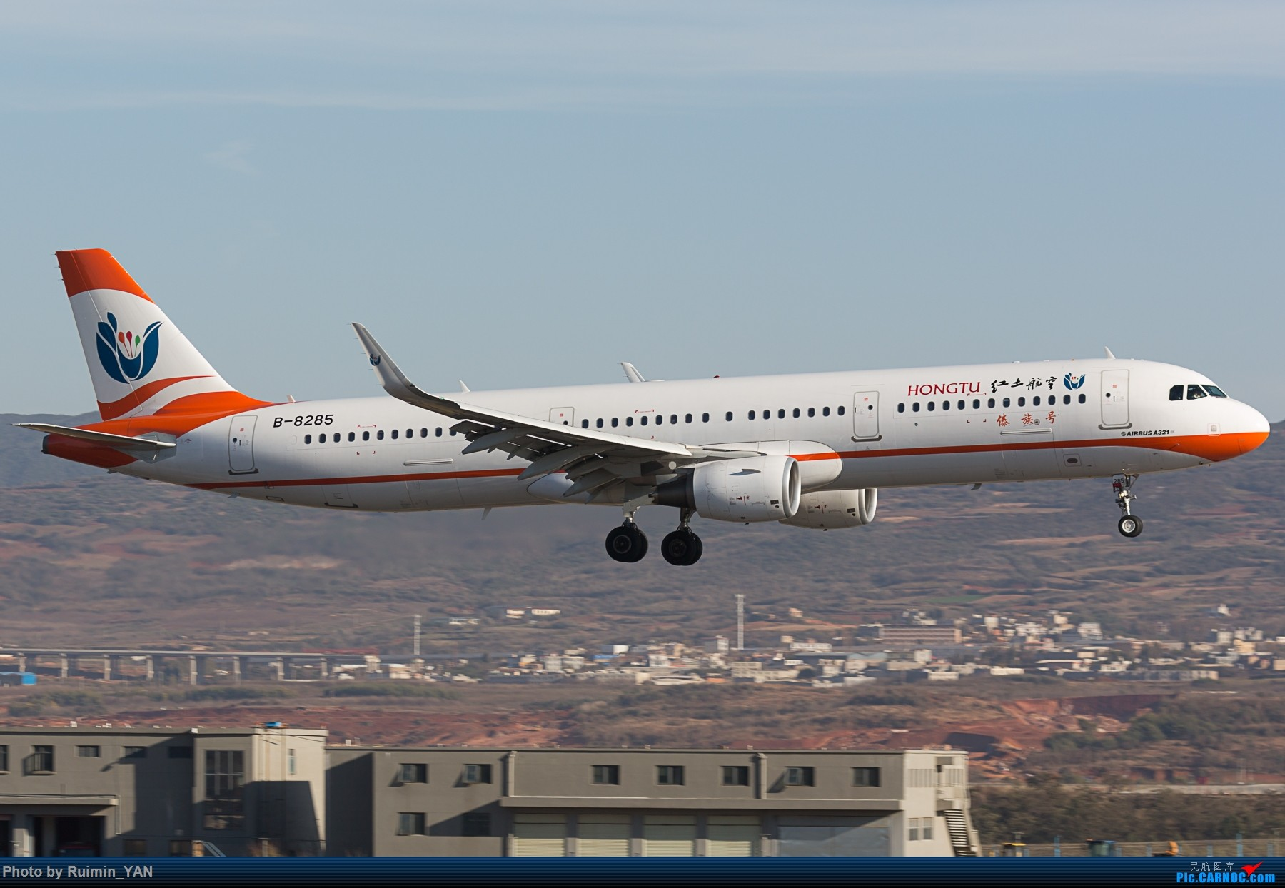 Re:[原创]【KMG】红土航空(A6) 傣族号B-8285 傈僳族号B-8318 A321 AIRBUS A321-200 B-8285 中国昆明长水国际机场