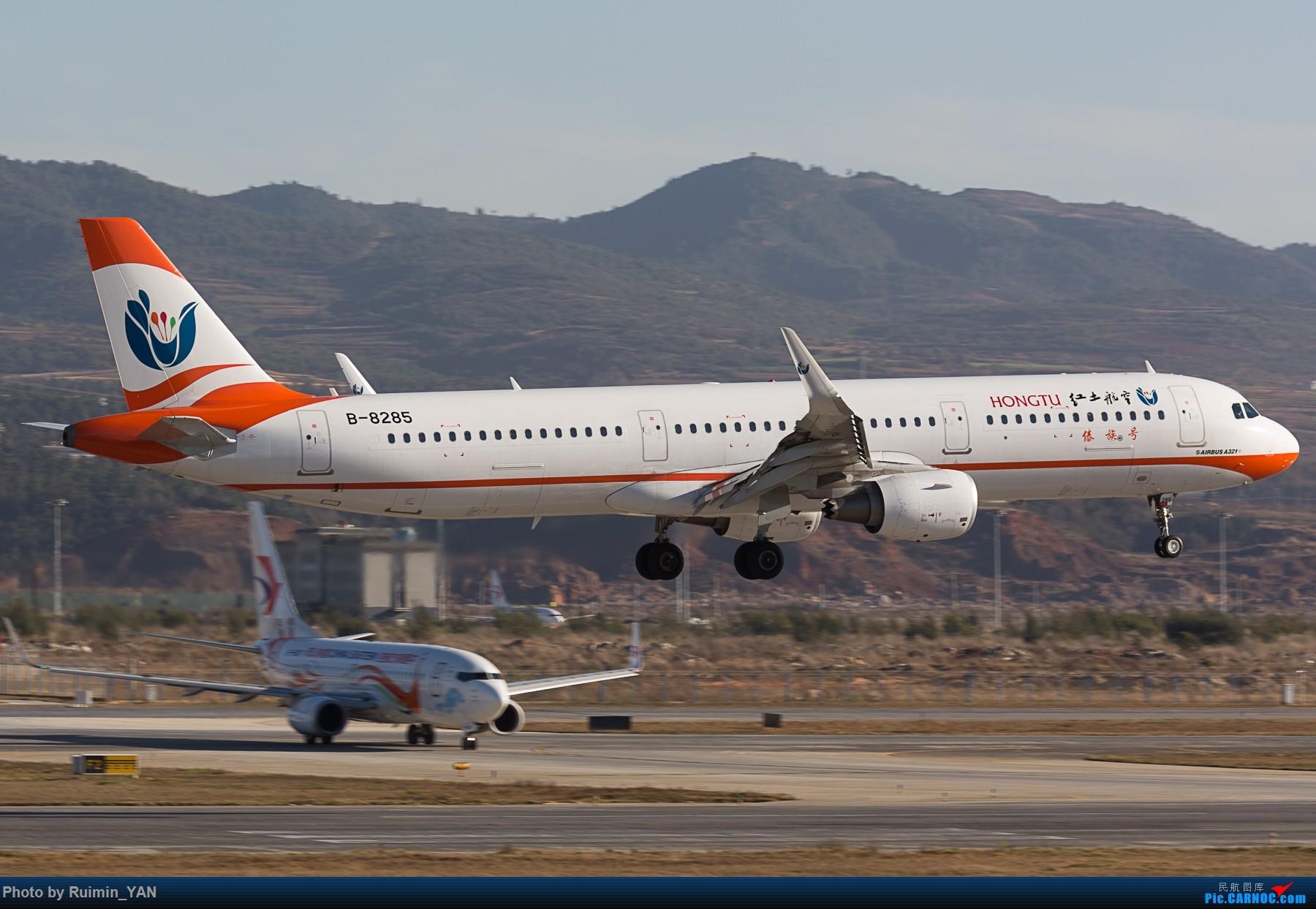 Re:【KMG】红土航空(A6) 傣族号B-8285 傈僳族号B-8318 A321 AIRBUS A321-200 B-8285 中国昆明长水国际机场