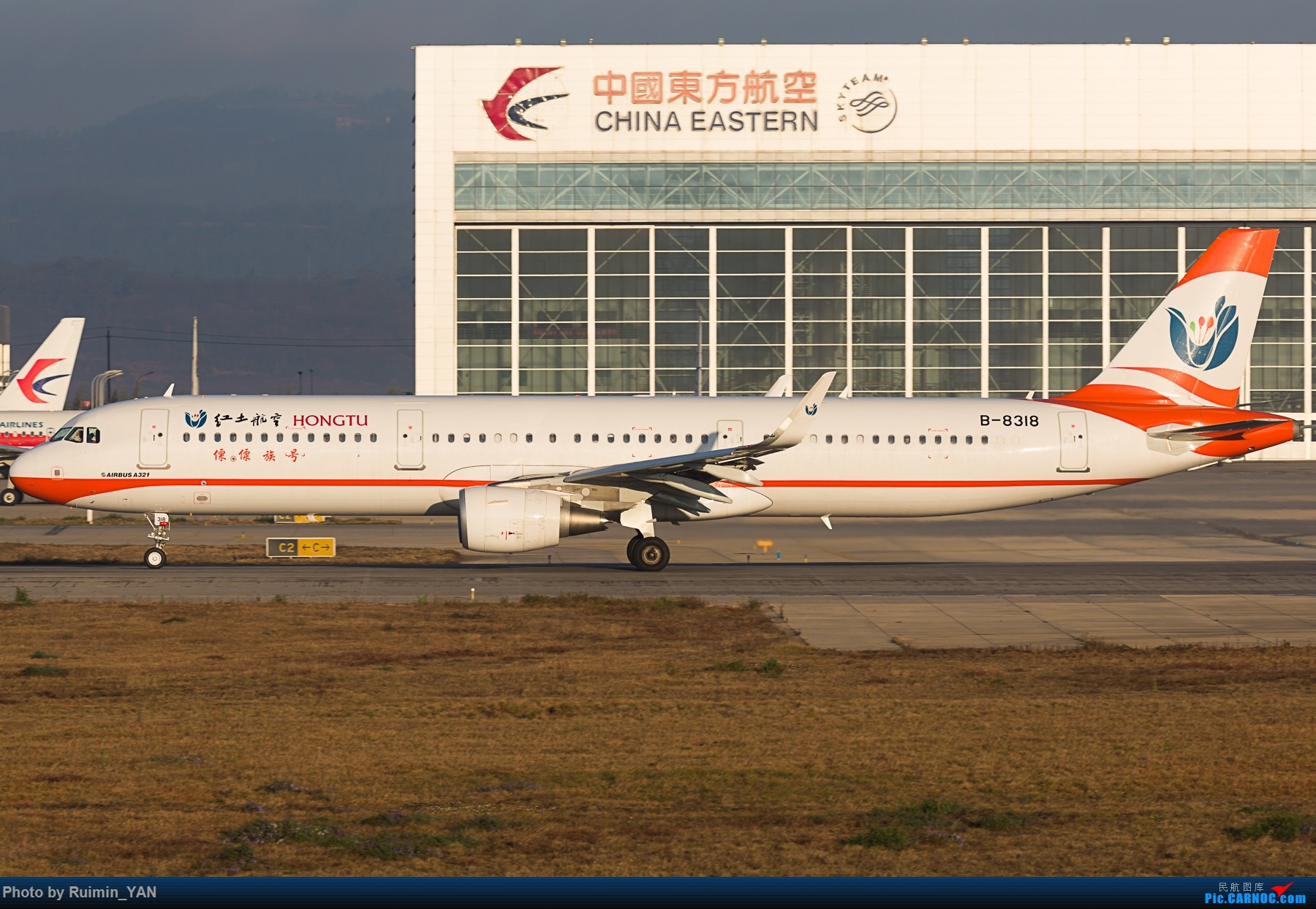 Re:[原创]【KMG】红土航空(A6) 傣族号B-8285 傈僳族号B-8318 A321 AIRBUS A321-200 B-8318 中国昆明长水国际机场