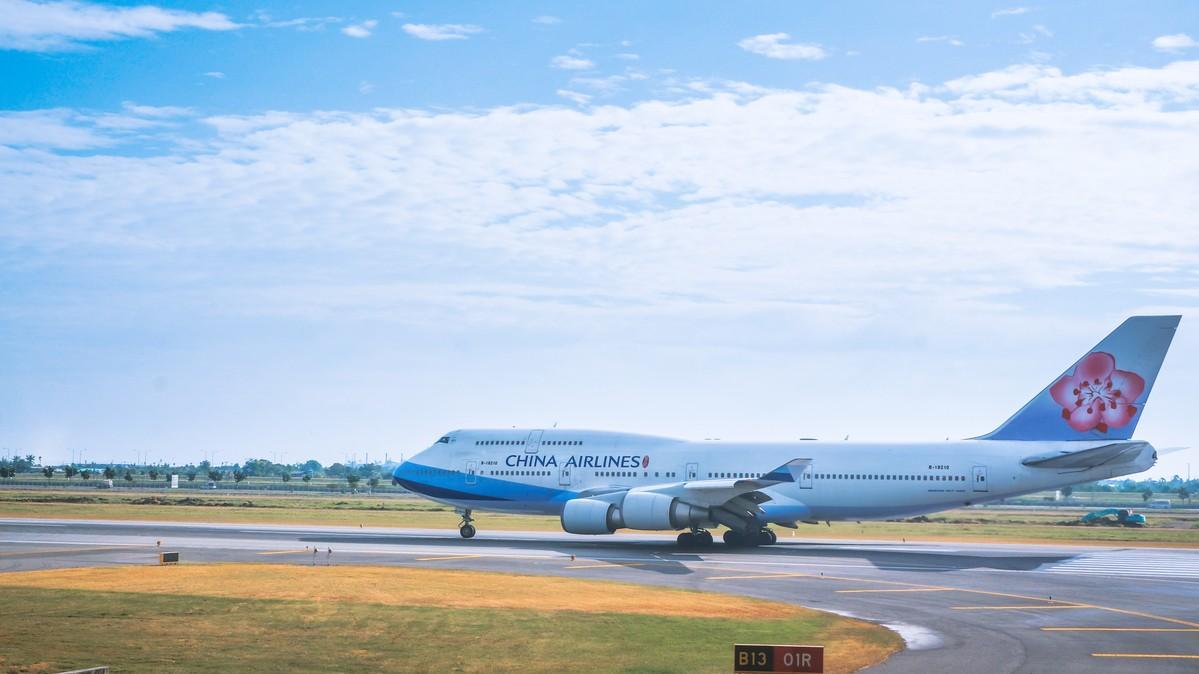 Re: [原创]【 环球十万公里 | 除了横跨太平洋 | 后会有期 | 下集 】 BOEING 747-400 B-18210 泰国曼谷素万那普国际机场
