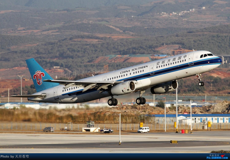 [原创]【KMG】继续2017年第一拍,长水早晨的阳光不错,其实下午的也还凑合 AIRBUS A321-200 B-2282 中国昆明长水国际机场