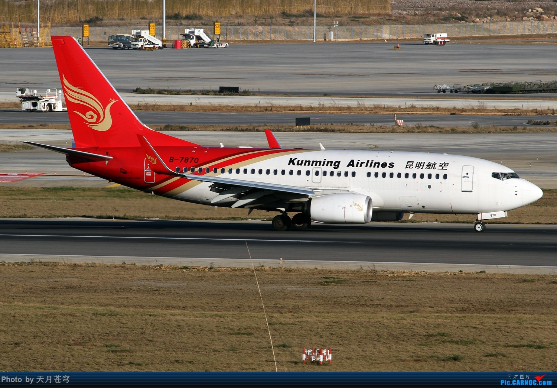 Re:[原创]【KMG】继续2017年第一拍,长水早晨的阳光不错,其实下午的也还凑合 BOEING 737-700 B-7870 中国昆明长水国际机场