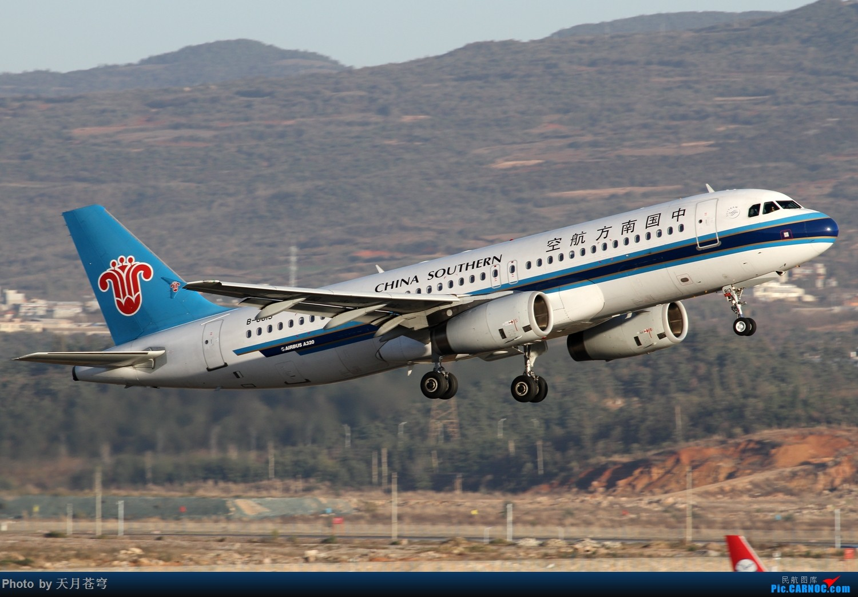 Re:[原创]【KMG】继续2017年第一拍,长水早晨的阳光不错,其实下午的也还凑合 AIRBUS A320-200 B-6813 中国昆明长水国际机场