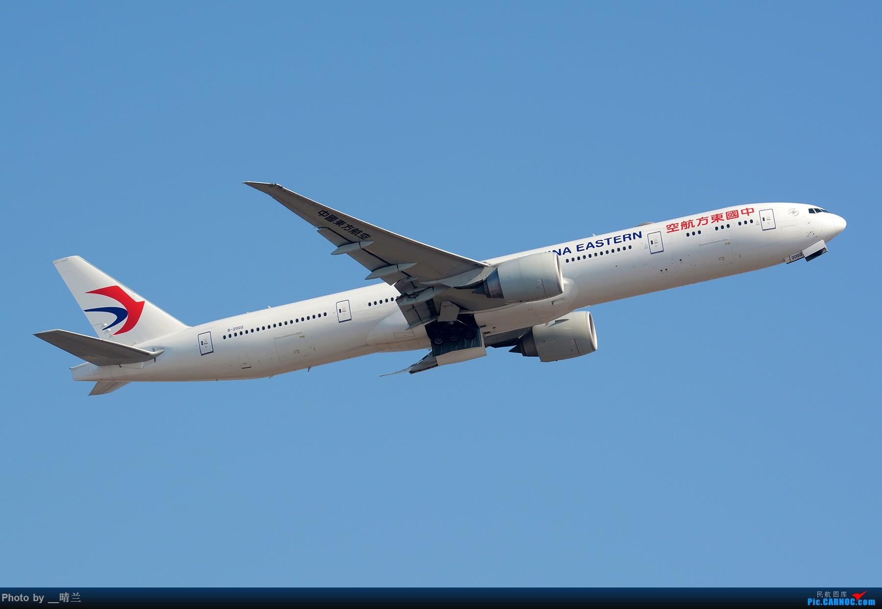 [原创]【PVG】大年初二 新角度解锁 集齐7只77W 召唤748一枚!#祝各位飞友新的一年一飞冲天!# BOEING 777-300ER B-2002 中国上海浦东国际机场