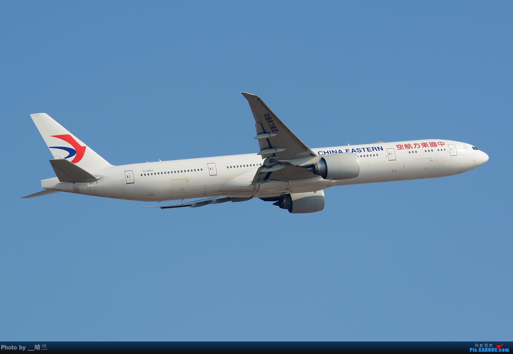 Re:[原创]【PVG】大年初二 新角度解锁 集齐7只77W 召唤748一枚!#祝各位飞友新的一年一飞冲天!# BOEING 777-300ER B-2003 中国上海浦东国际机场