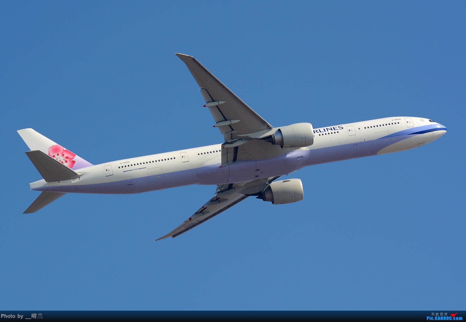 Re:[原创]【PVG】大年初二 新角度解锁 集齐7只77W 召唤748一枚!#祝各位飞友新的一年一飞冲天!# BOEING 777-300ER B-18005 中国上海浦东国际机场