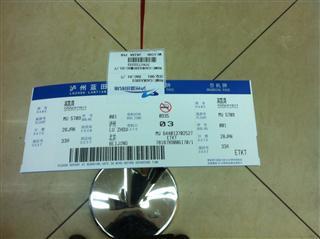 Re:鸡年行帝都,去程东航,回程南航,含民航博物馆