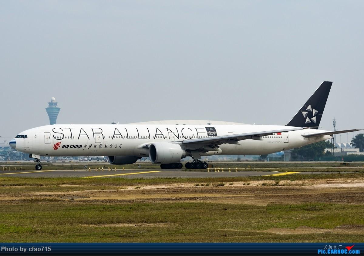 Re:水泥天拍机 BOEING 777-300ER B-2032 中国广州白云国际机场