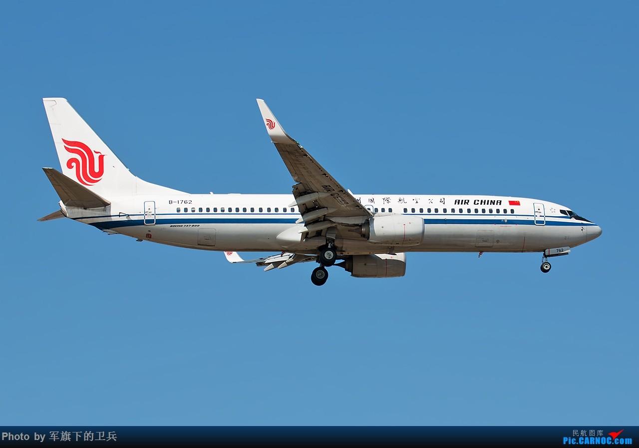 Re:【福州飞友会】FOC的日常 BOEING 737-800 B-1762 中国福州长乐国际机场