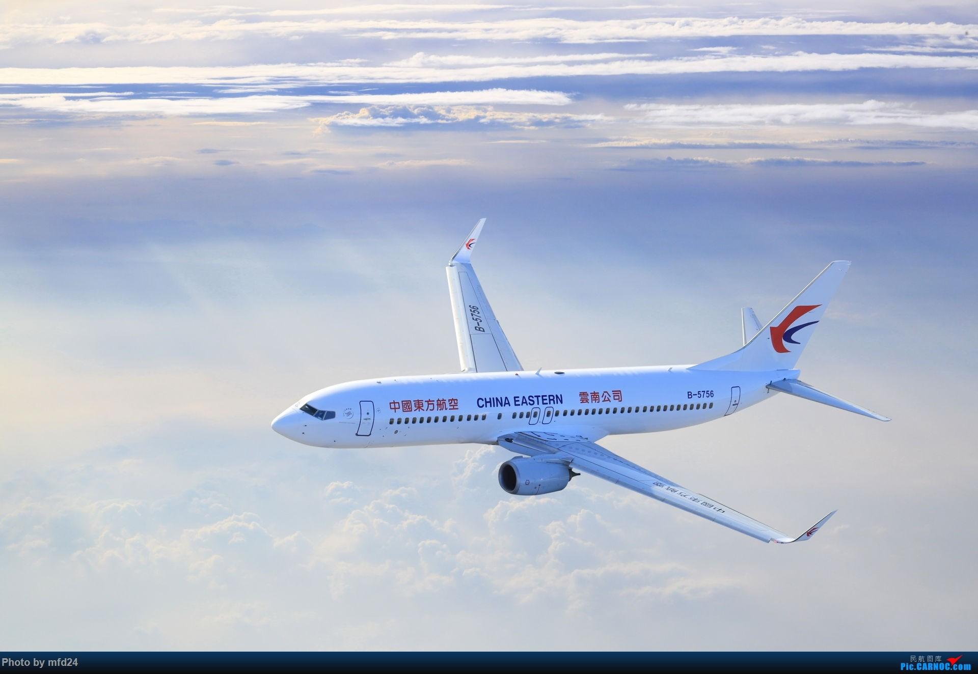[原创]来组高大上的空中航空摄影 BOEING 737-700  空中