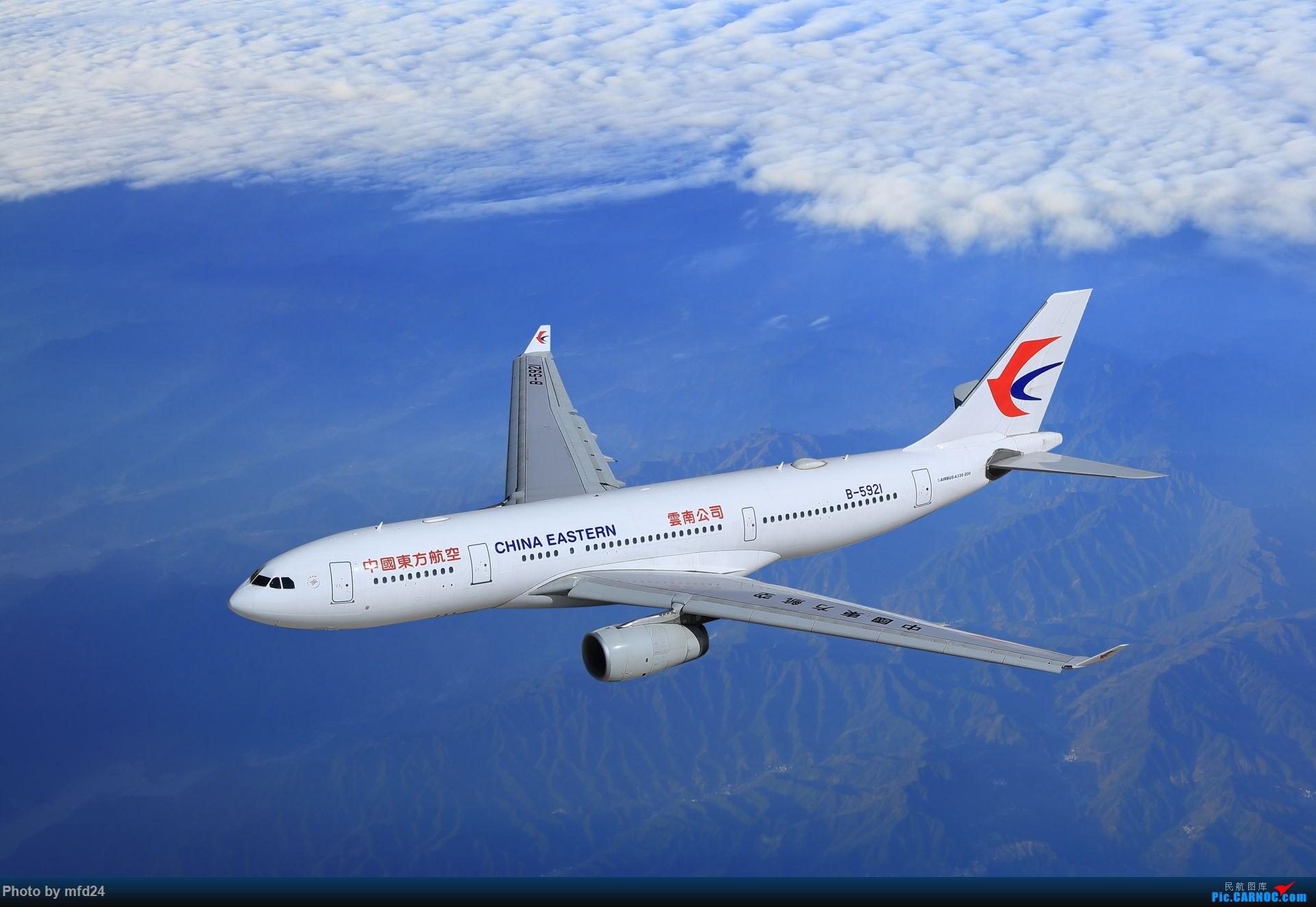 Re:[原创]来组高大上的空中航空摄影 AIRBUS A330-200  昆明