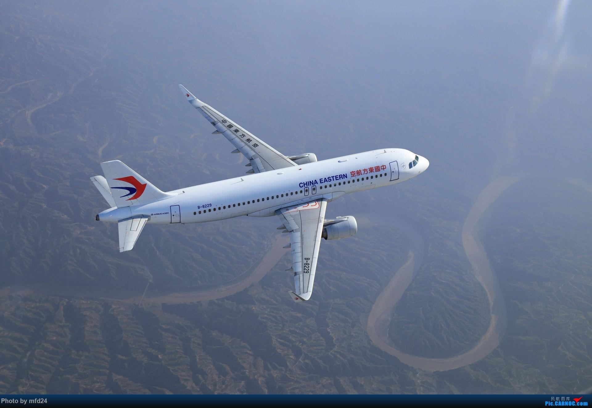 Re:[原创]来组高大上的空中航空摄影 AIRBUS A320-200 B-8229 昆明