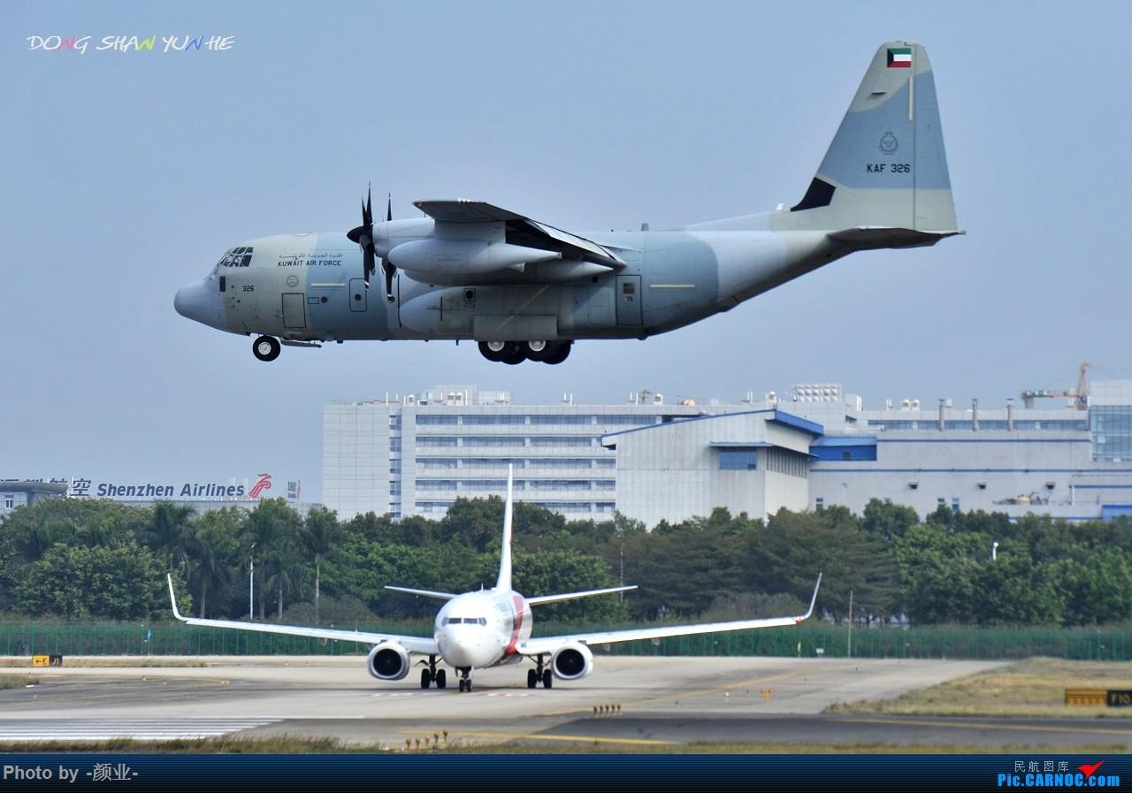 Re:[原创]CAN拍过的军机 KC-130J KAF326 中国广州白云国际机场