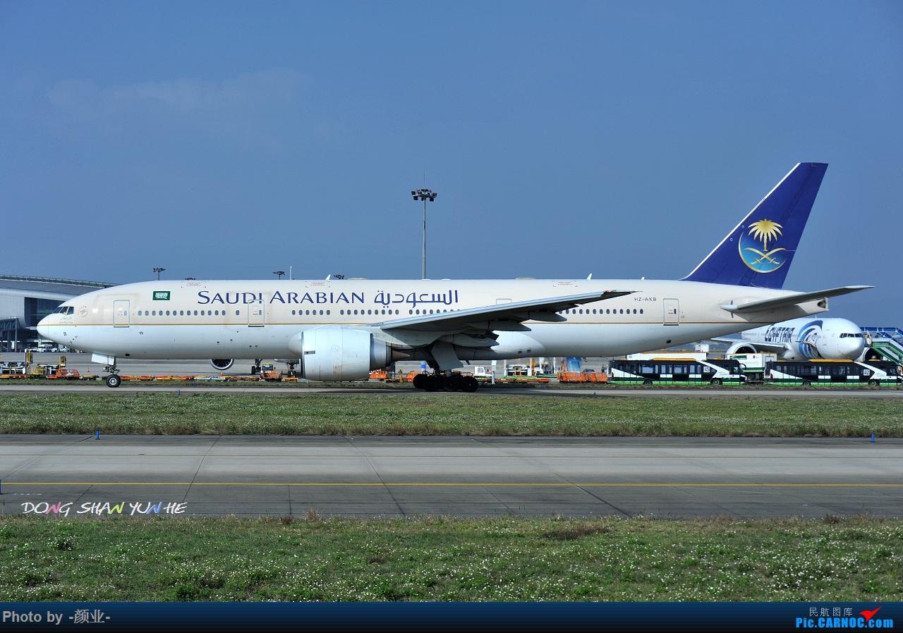 Re:[原创]ZGGG(广州CAN)的波音777系列-继续更新 BOEING 777-200ER HZ-AKB 中国广州白云国际机场