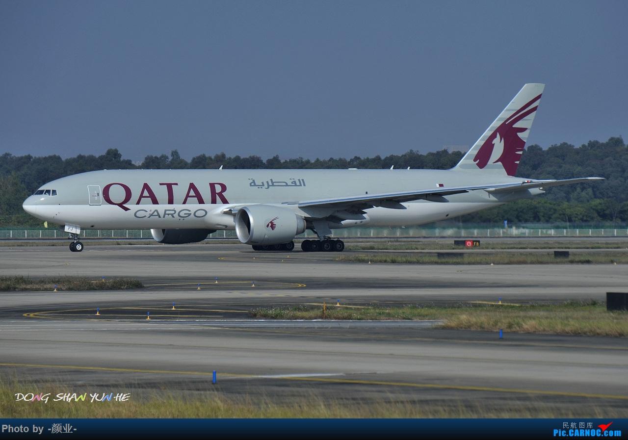 Re:[原创]ZGGG(广州CAN)的波音777系列-继续更新 BOEING 777-300 A7-BFJ 中国广州白云国际机场