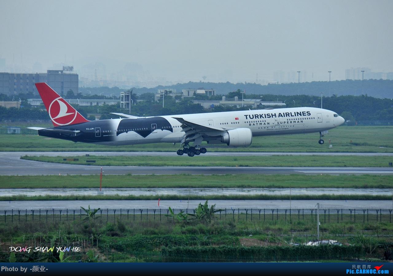 Re:[原创]ZGGG(广州CAN)的波音777系列-继续更新 BOEING 777-300ER TC-JJN 中国广州白云国际机场