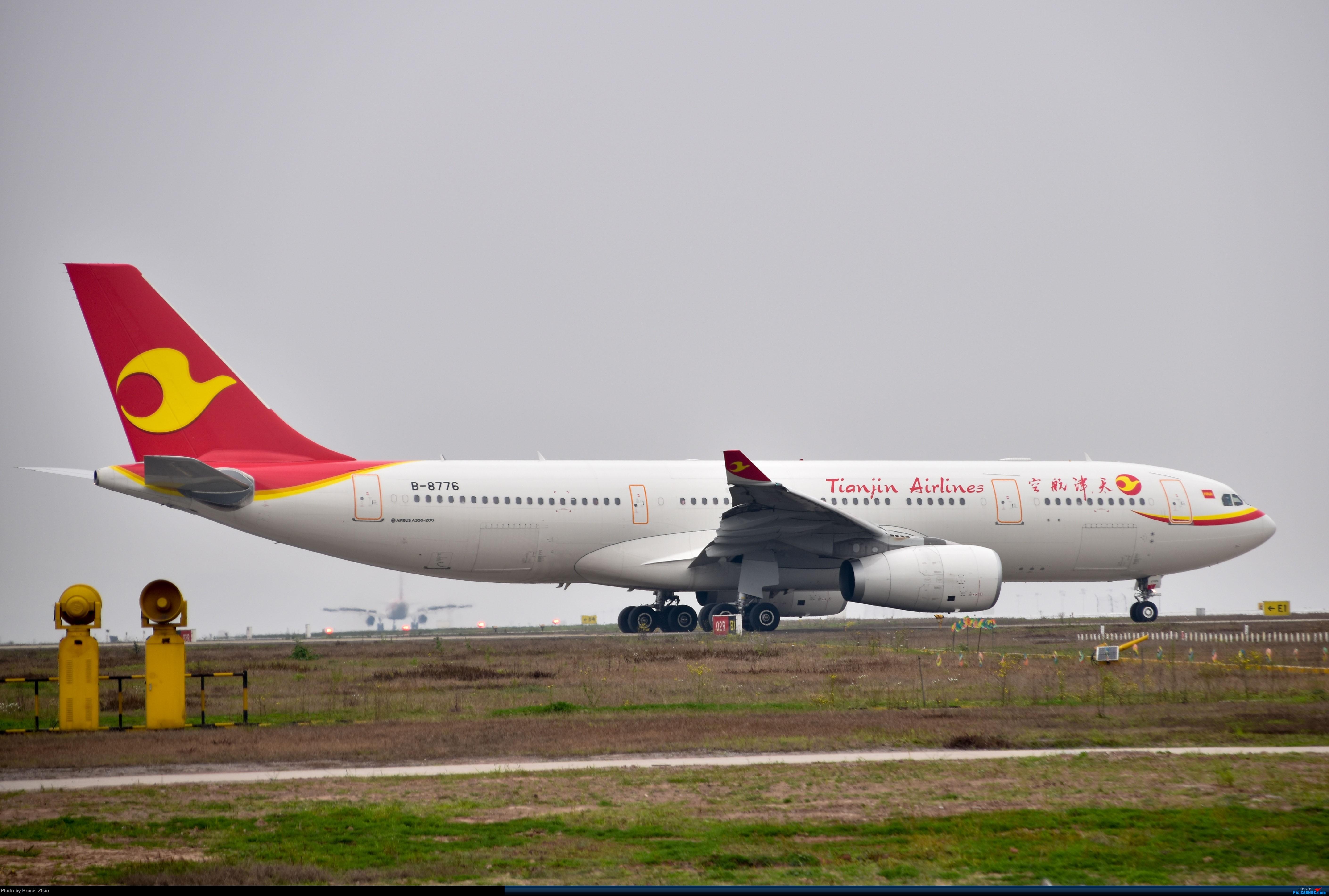 [原创]天津航空A330-200 AIRBUS A330-200 B-8776 中国重庆江北国际机场