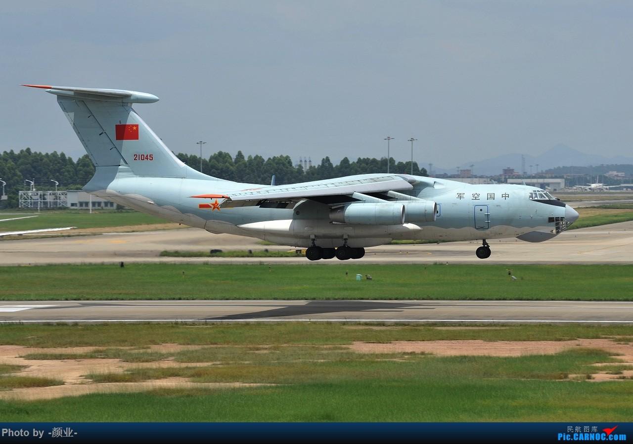 Re:[原创]CAN拍过的军机 ILYUSHIN IL-76-TD 21045 中国广州白云国际机场