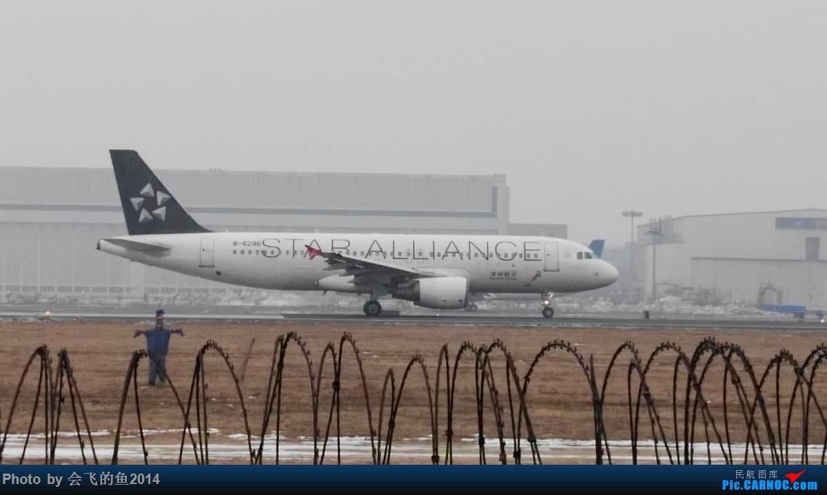 Re:[原创]2017年1月桃仙机场拍机 320
