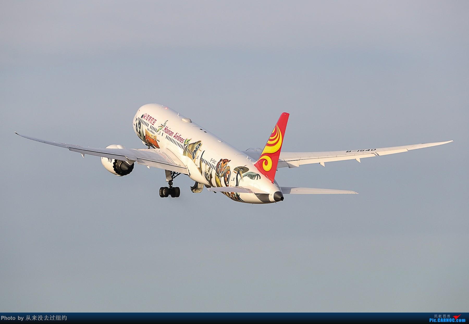 Re:[原创]多图 海航 熊猫1 熊猫2 BOEING 787-9 B-1540 中国北京首都国际机场