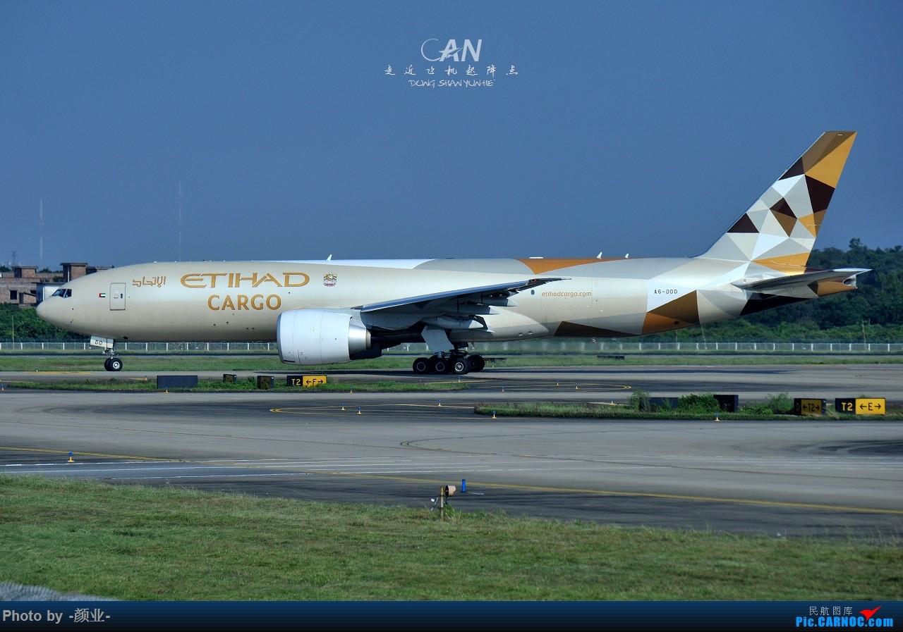 Re:[原创]ZGGG(广州CAN)的波音777系列-继续更新 BOEING 777-300 A6-DDD 中国广州白云国际机场