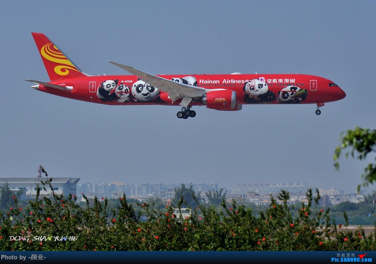 Re:[原创]记录曾经拍过的787 BOEING 787-9 B-6998 中国广州白云国际机场