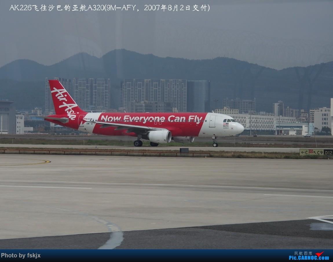 【fskjx的飞行游记☆42】物事已非·奥克兰 AIRBUS A320 9M-AFY 中国深圳宝安国际机场