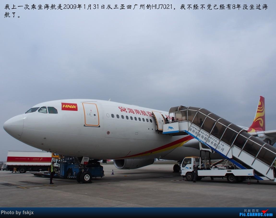 【fskjx的飞行游记☆42】物事已非·奥克兰 AIRBUS A330-200 B-5963 中国深圳宝安国际机场
