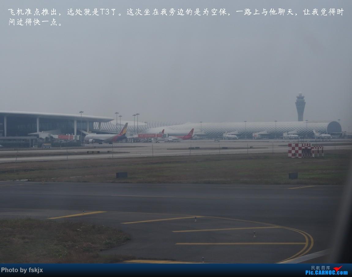 【fskjx的飞行游记☆42】物事已非·奥克兰 AIRBUS A330-200 B-5963 中国深圳宝安国际机场 中国深圳宝安国际机场