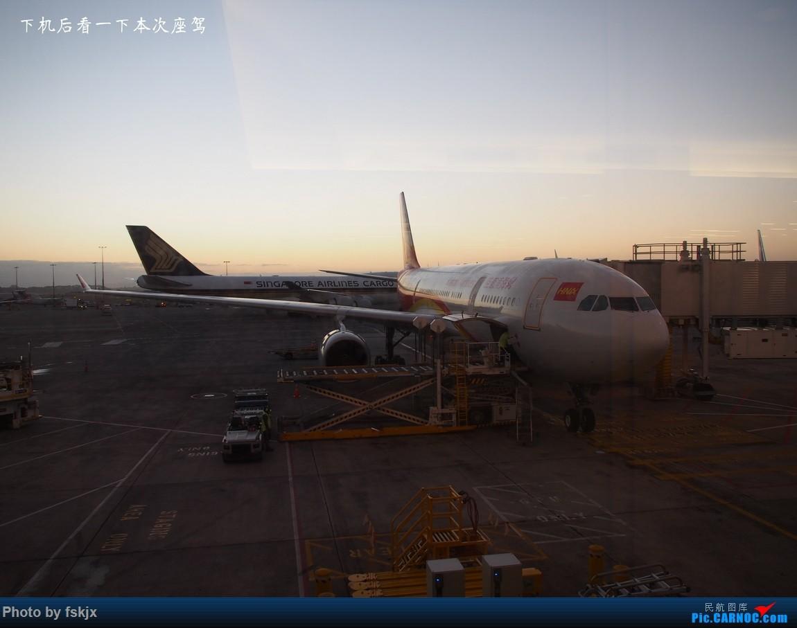【fskjx的飞行游记☆42】物事已非·奥克兰 AIRBUS A330-200 B-5963 新西兰奥克兰机场