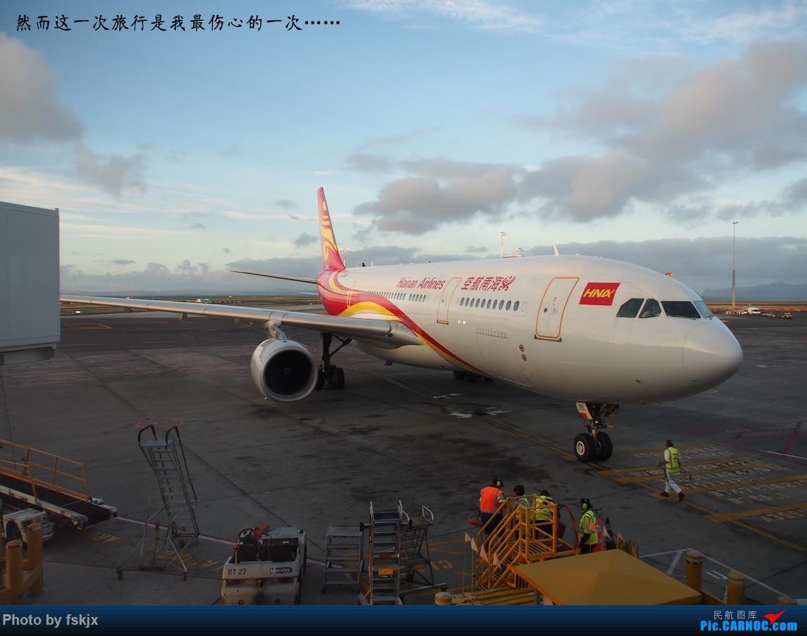 【fskjx的飞行游记☆42】物事已非·奥克兰 AIRBUS A330-200 B-5955 新西兰奥克兰机场