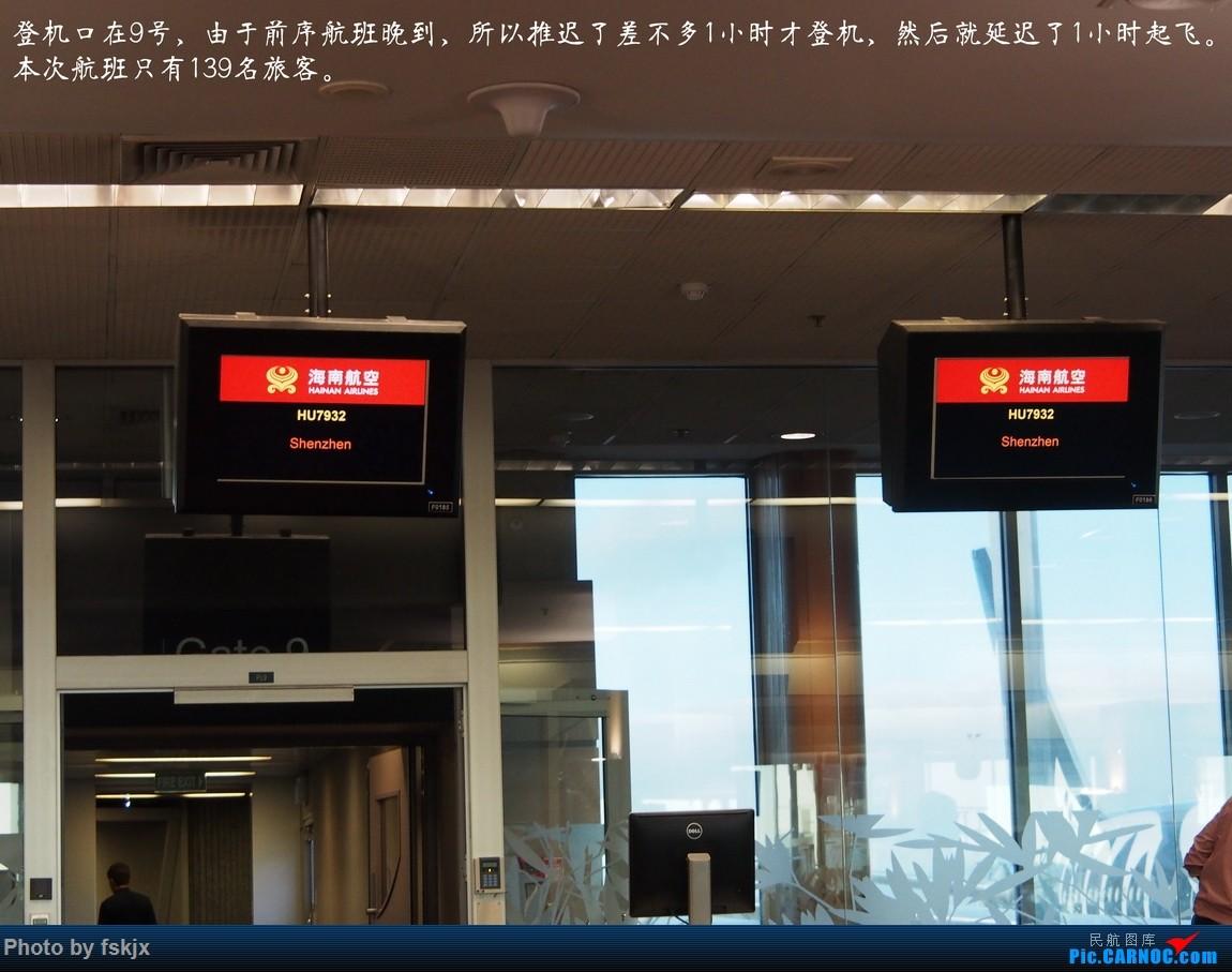 【fskjx的飞行游记☆42】物事已非·奥克兰 AIRBUS A330-200 B-5955 新西兰奥克兰机场 新西兰奥克兰机场