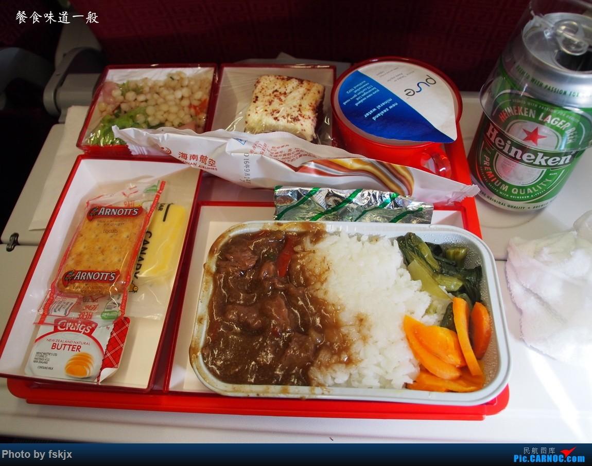 【fskjx的飞行游记☆42】物事已非·奥克兰 AIRBUS A330-200 B-5955