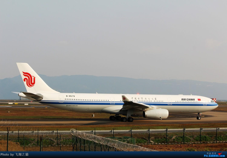 Re:[原创]2017CKG春运最后一拍(南航天合332) AIRBUS A330-300 B-8579 重庆江北国际机场