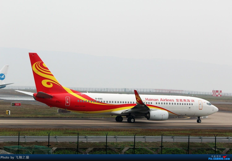 Re:[原创]2017CKG春运最后一拍(南航天合332) BOEING 737-800 B-6061 重庆江北国际机场