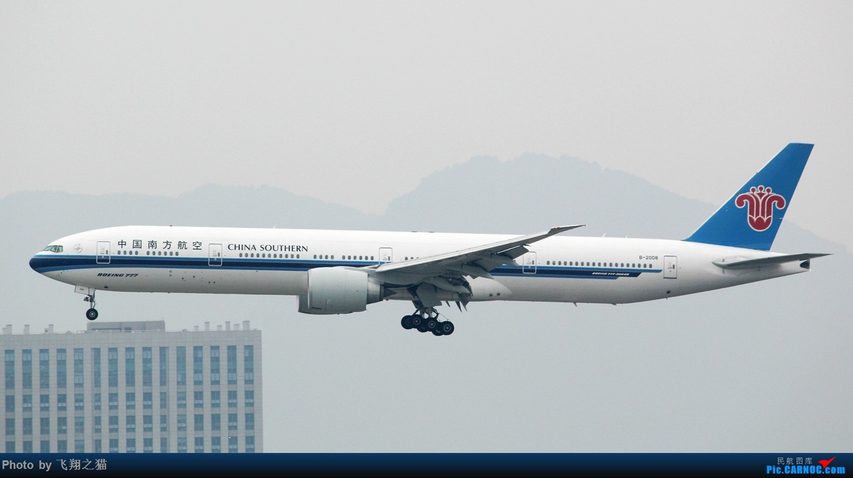 Re:[原创]2017CKG春运最后一拍(南航天合332) BOEING 777-300ER B-2008 重庆江北国际机场