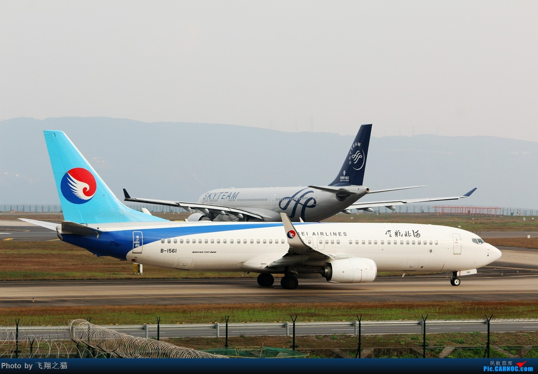 Re:[原创]2017CKG春运最后一拍(南航天合332) BOEING 737-800 B-1561 重庆江北国际机场