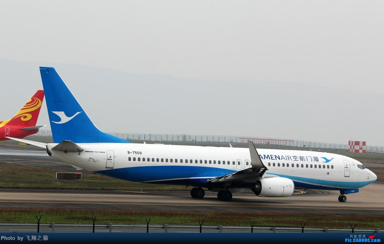 Re:[原创]2017CKG春运最后一拍(南航天合332) BOEING 737-800 B-7559 重庆江北国际机场