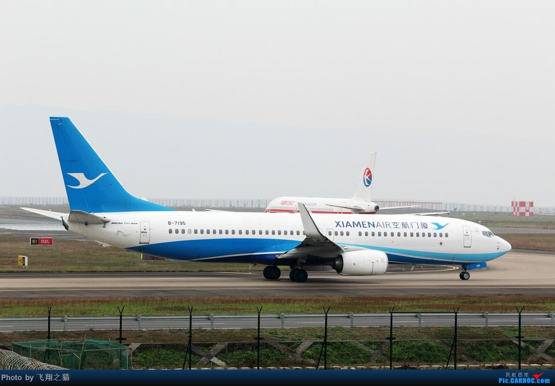 Re:[原创]2017CKG春运最后一拍(南航天合332) BOEING 737-800 B-7195 重庆江北国际机场