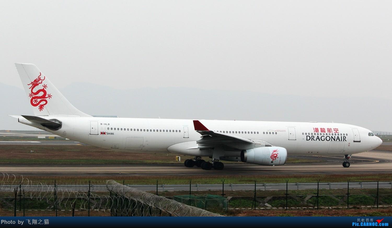 Re:[原创]2017CKG春运最后一拍(南航天合332) AIRBUS A330-300 B-HLB 重庆江北国际机场