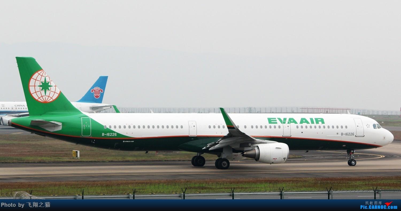 Re:[原创]2017CKG春运最后一拍(南航天合332) AIRBUS A321 B-16226 重庆江北国际机场