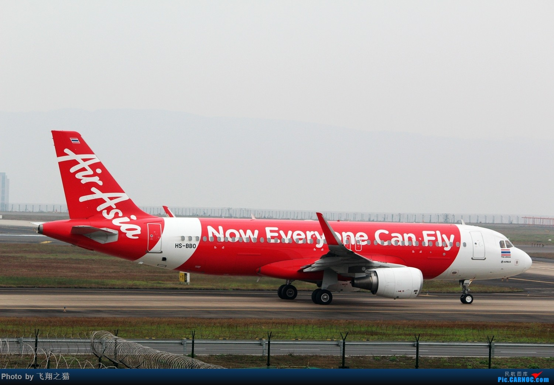 Re:[原创]2017CKG春运最后一拍(南航天合332) AIRBUS A320-200 HS-BBO 重庆江北国际机场