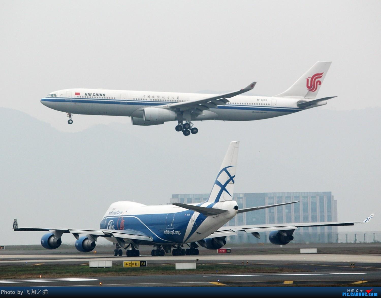 Re:[原创]2017CKG春运最后一拍(南航天合332) BOEING 747-400F  重庆江北国际机场