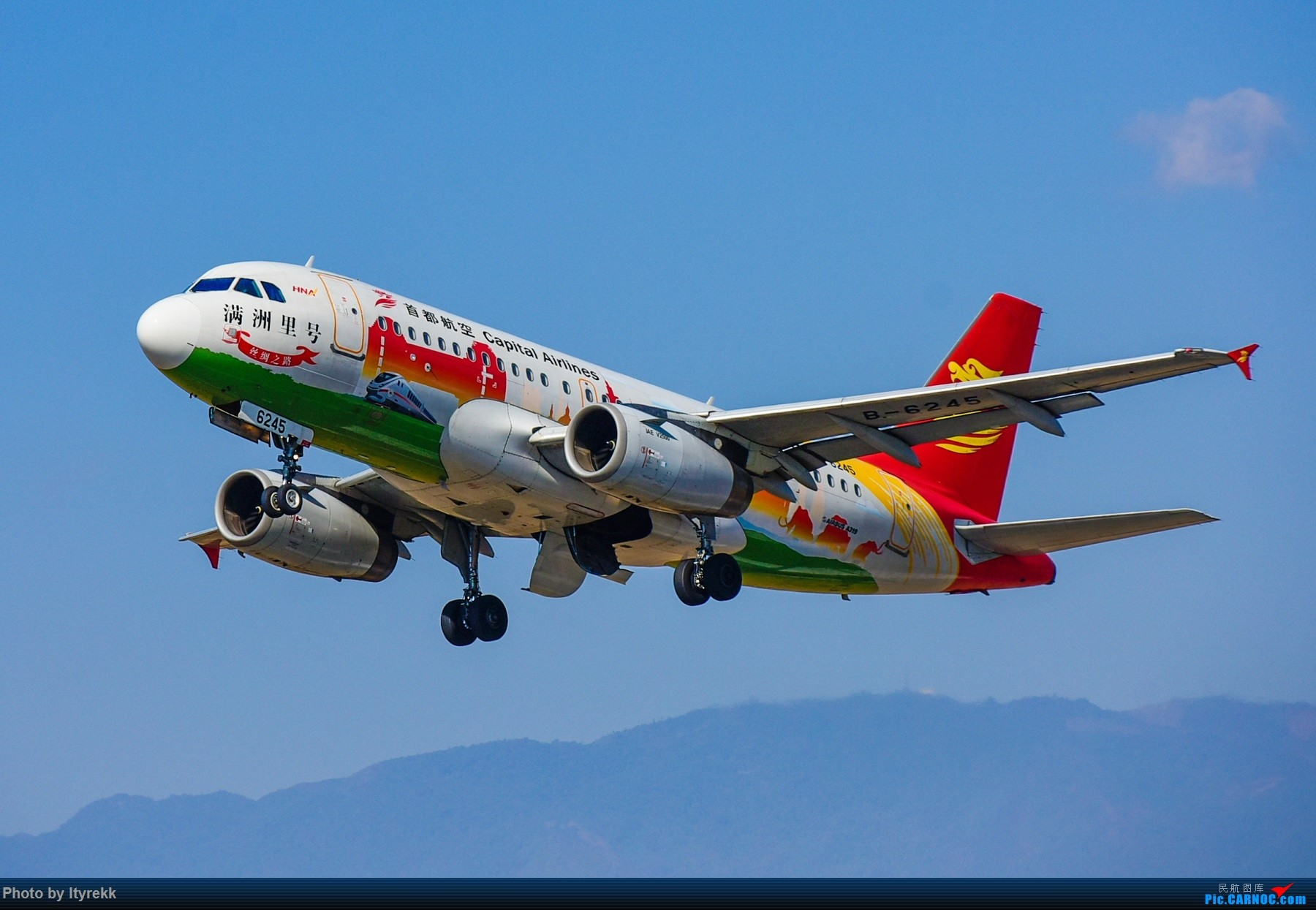 Re:[原创]假期都快完了,不发点图实在惭愧 AIRBUS A319-100 B-6245 中国芒市机场