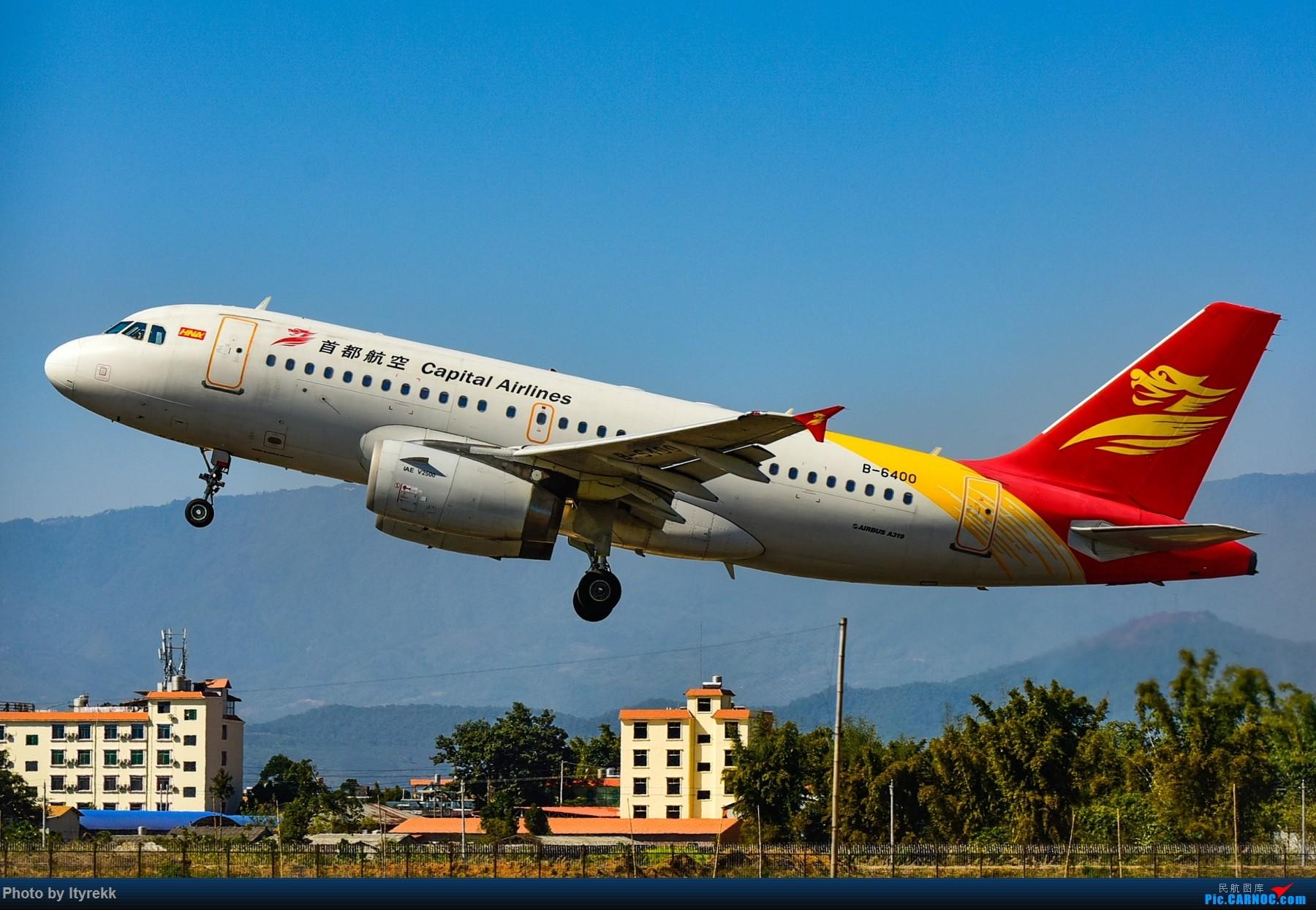 Re:[原创]假期都快完了,不发点图实在惭愧 AIRBUS A319-100 B-6400 中国芒市机场