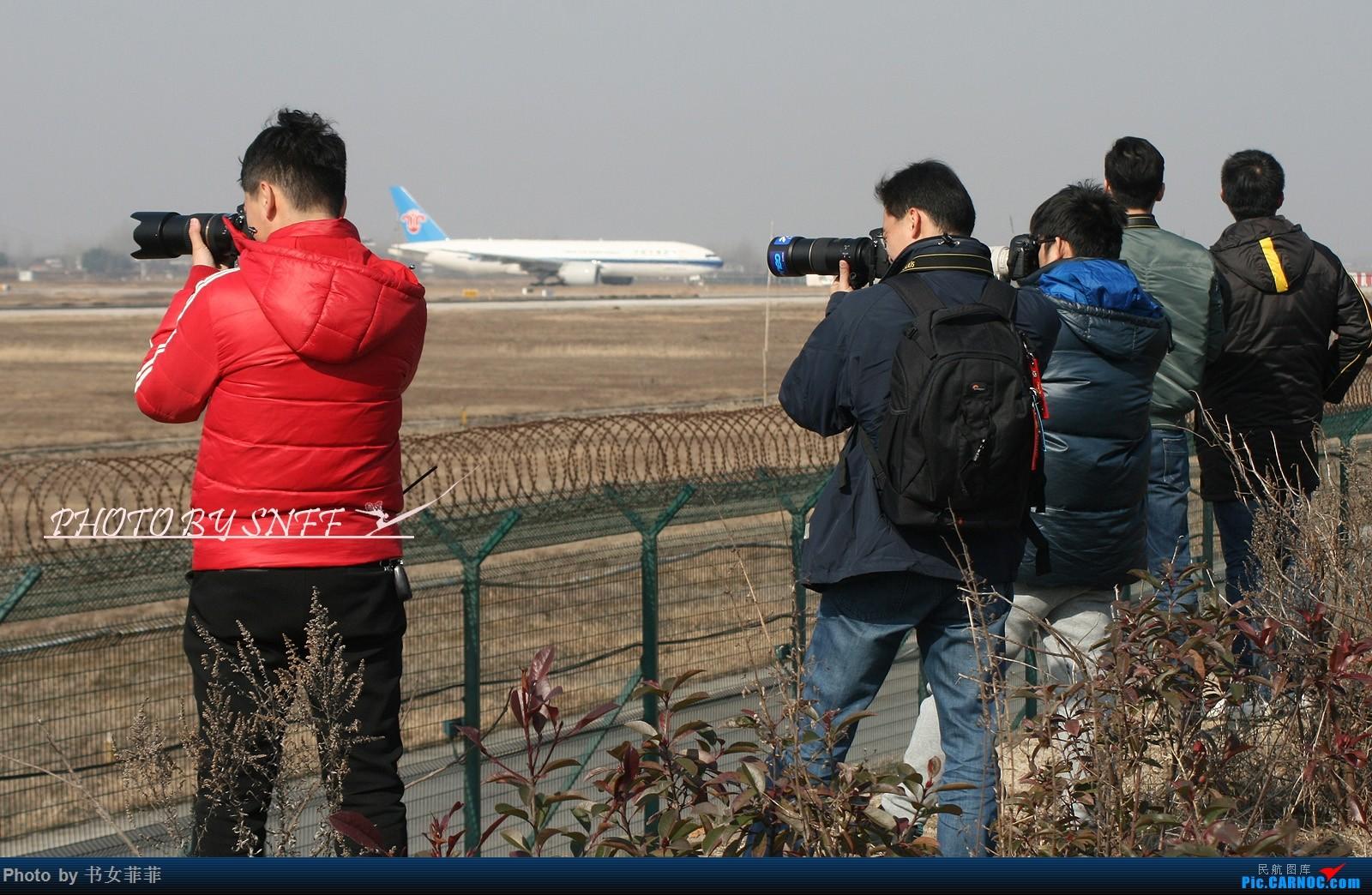 【合肥飞友会·霸都打机队】2016-17年会拍机—第一次新桥拍飞机就有大飞机
